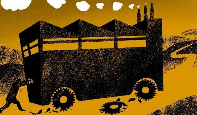 ilustracion de politica industrial